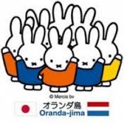 Oranda Jima Foundation