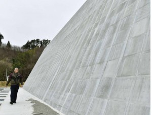 Tsunami wall in Miyako februari 2016