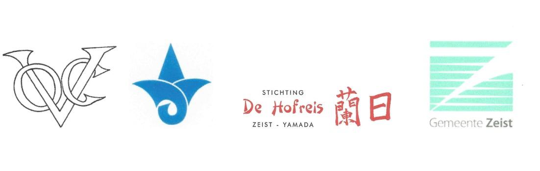 combinatie logo's banner