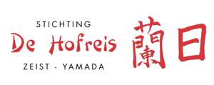 Stichting 'de Hofreis' Zeist – Yamada