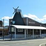 Rikuchu-Yamada station